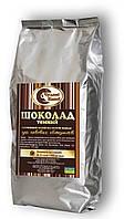 """Шоколад Темный 19% какао """"Чудові Напої"""""""