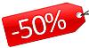 -50% на пошив штор