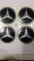 Силиконовые наклейки с логотипом Mercedes