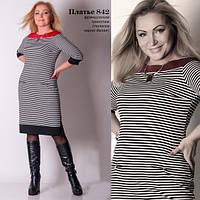 Модное женское платье в полоску