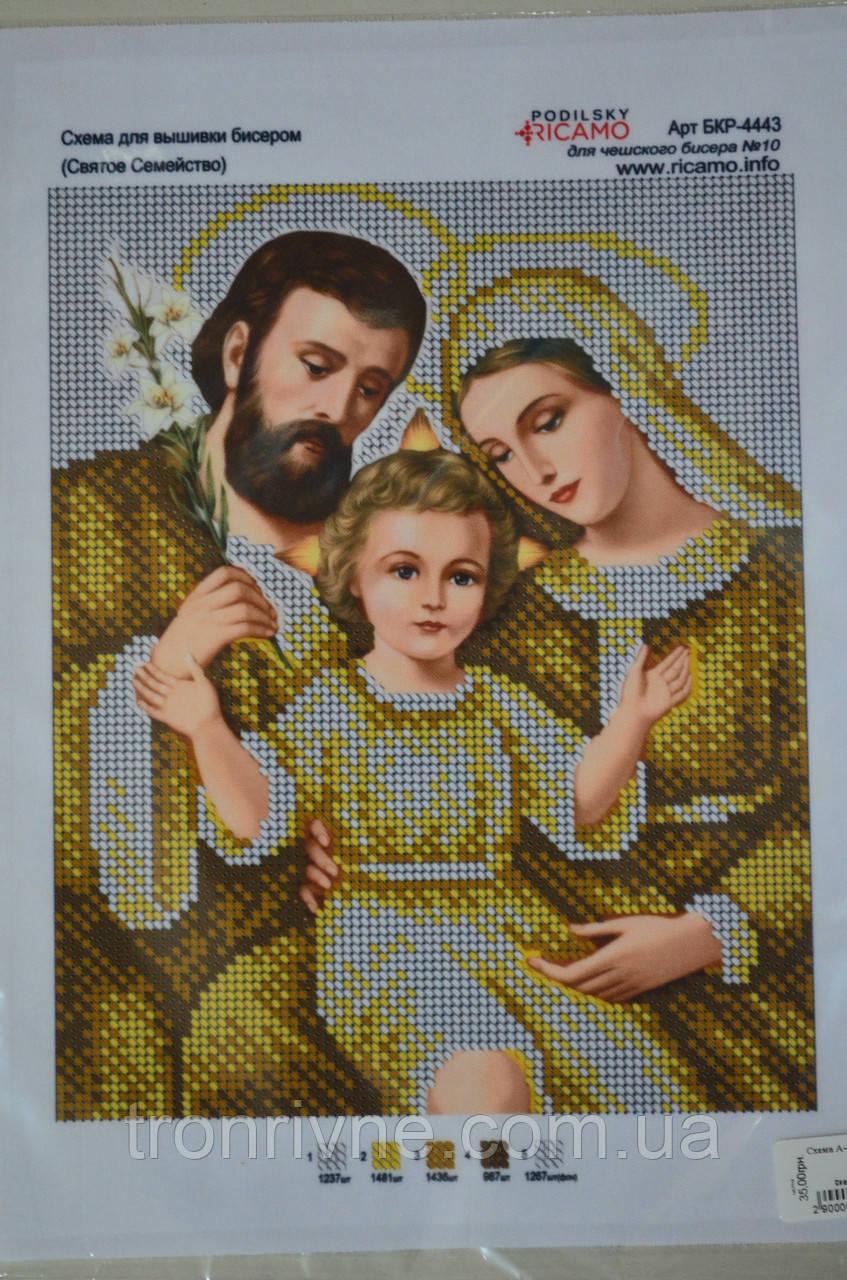 Семейные иконы для вышивки бисером 90