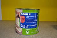 Антисептирующий алкидный грунт для дерева Wood Protect SWP10 Smile 2,3 л