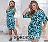 Платье женское с цветочным принтом 48+