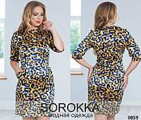 Платье женское атласное 48+