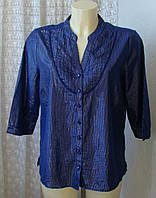 Рубашка женская блузка нарядная короткий рукав хлопок бренд Bm р.50 5621