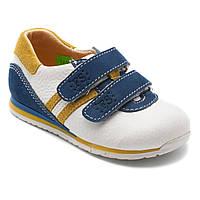 Спортивные кроссовки, на липучках, размер 20-30