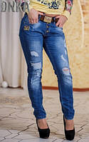 Модные синие женские джинсы с потертостями и разрезами на болтах посадка средняя с поясом Турция