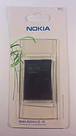 Аккумулятор Nokia BL-4D Li-Ion, 1200 mAh (High Copy)
