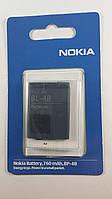 Аккумулятор Nokia BL-4B Li-Ion, 700 mAh (Original)