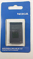 Аккумулятор Nokia BL-4CT Li-Ion, 860 mAh (Original)