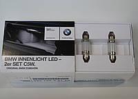 Светодиодная подсветка салона BMW (2 светодиодных модуля)
