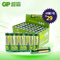 Батарейки АА GP Super (40шт) для тепловизоров Pulsar XD50s