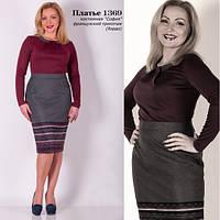 Женское деловое платье миди, от 40 до 56 размера