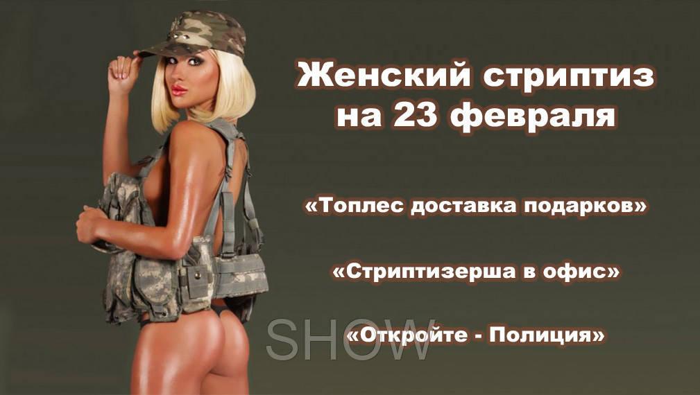 Заказ стриптиз Киев — Romashka — woman striptease Kiev ...: http://striptiz.prom.ua/p681866-zakaz-striptiz-kiev.html