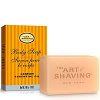 The Art of Shaving Lemon Body Soap Мыло для тела (лимон) 198 г
