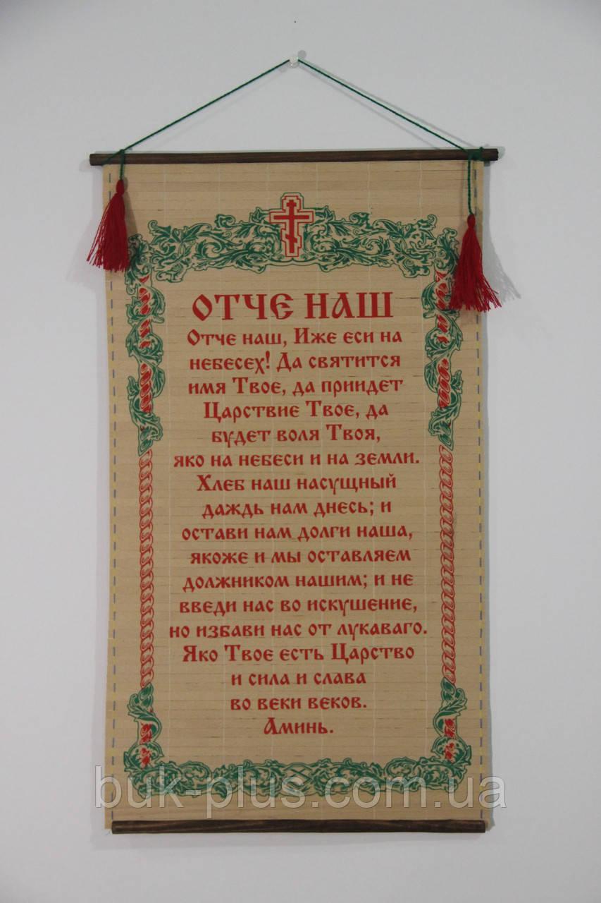 Перевод Икона Икона Перевод Икона Понятие Слушать