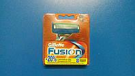 Касета для Gillette Fusion  1шт
