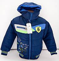 Демисезонная куртка для мальчика от 2 до 5 лет