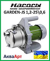 Насосы плюс оборудование GARDEN- JS1,2-25\0,6