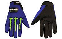 Мото перчатки , вело рукавиці, закрытые MONSTER ENERGY (р-р M-XL) (blue)