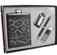 Деловой подарочный набор. Фляга, ручка, зажигалка, брелок.
