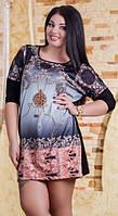 Красивая удлиненная женская туника свободного фасона с модным принтом турецкий микродайвинг батал Турция