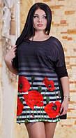 Красивая удлиненная женская туника свободного фасона с цветочным принтом турецкий микродайвинг батал Турция