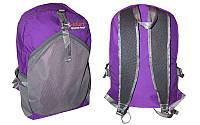 Рюкзак спортивный DAYPACK Compact 15л, для ручной клади, штурмовой, городской (цвета в ассортименте)