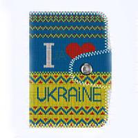 """Визитница """"I love Ukraine"""""""