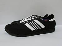 Мужские кроссовки Athletic (9885) черно-белые код 0152А