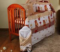 """Комплект детской постели в кроватку из 8-ед-""""Мишки с лейками беж"""".Балдахин  вуаль цветная"""