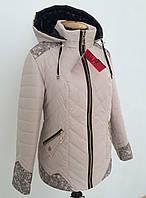 Курточка весенняя с отделкой - флок (большие размеры в наличии)/бежевая