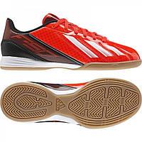 Детские футбольные бутсы для зала Adidas F10 Q33860