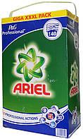 Стиральный порошок Ariel Profesional (140 стирок) 9,1кг.