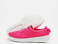 Детские кроссовки Adidas Yeezy Boost 350 розовые (адидас изи буст)