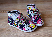 Детская обувь кеды для девочки 31-36