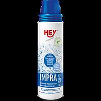 Пропитка для всех видов функциональных тканей  Hey-Sport IMPRA WASH-IN (206500)
