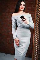 Платье обтягивающее с открытыми плечами серое полосатое