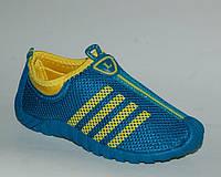 Кроссовки для мальчика ТОМ.М арт.6661D сине-желтые сетка (Размеры: 31-33)