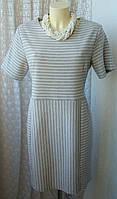 Платье женское стильное демисезонное большой размер мини бренд Warehouse р.52 5660