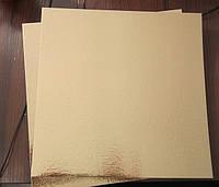 Подложка  под торт квадратная Золото\серебро D29х29 cm (код 01452)