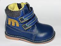 Детские ортопедические ботинки Шалунишка 7313 (Размеры: 20-25)