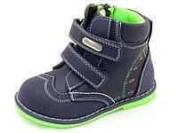 Детские ортопедические ботинки Шалунишка 100-77 (Размеры: 20-25)
