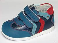 Детские ортопедические ботинки Шалунишка 100-13 (Размеры: 17-20)