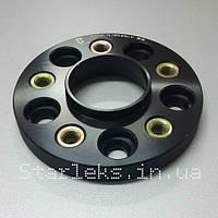 Проставка колесная Starleks 20мм. 5x120 74,1 Step FUT 14x1,5