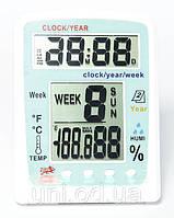 Портативная метеостанция гигрометр - термометр - часы будильник с выносным датчиком KT-201