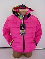 Яркая демисезонная куртка на девочку 1 - 4 лет