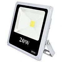 Светодиодный прожектор LL-832 1LED 20W белый 6400K 230V (180*185*45mm) Серебро IP 66