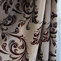 Штора портьера blackout (серо-коричневая)