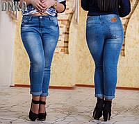Женские батальные джинсы с карманами